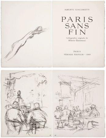 挿絵入り本 Giacometti - PARIS SANS FIN. 150 lithographies originales (1969)