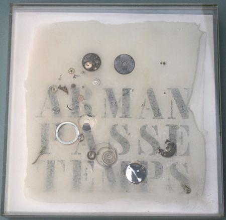 多数の Arman - Passe Temps