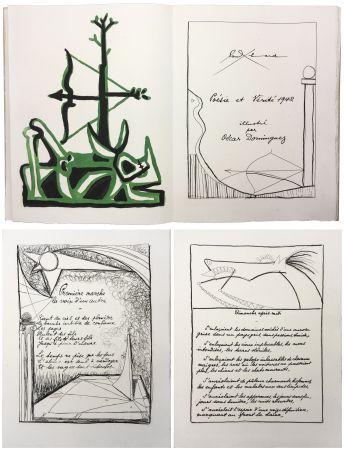 挿絵入り本 Dominguez - Paul Éluard : POÉSIE ET VÉRITÉ 1942. 31 gravures originales (1947).