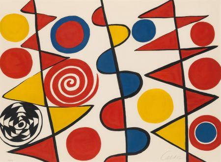 リトグラフ Calder - Pennants