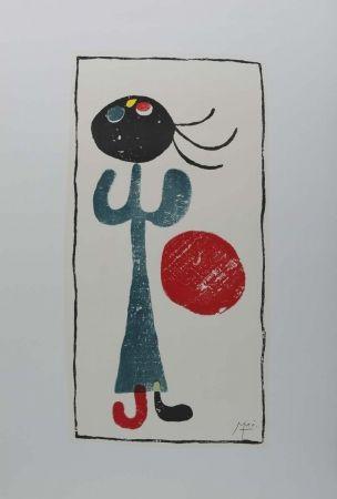 リトグラフ Miró (After) - Personaje