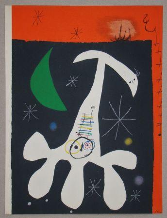ステンシル Miró - Personnage et Oiseau II