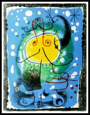 リトグラフ Miró - PERSONNAGE SUR FOND BLEU