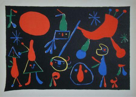 リトグラフ Miró - Personnages