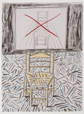 リトグラフ Hockney - Perspective Lesson