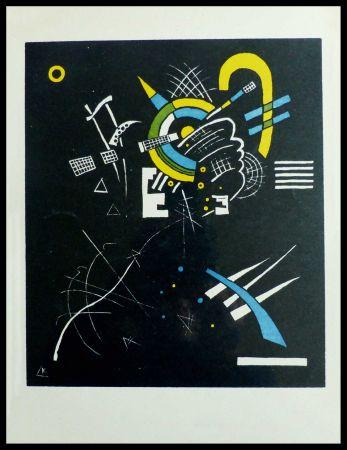 リトグラフ Kandinsky - PETITS MONDES