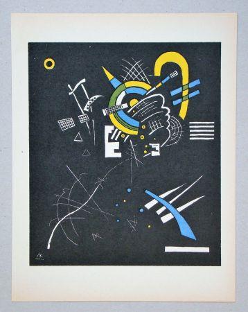 リトグラフ Kandinsky - Petits Mondes - 1923