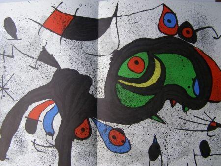 リトグラフ Miró - PINTURAS SOBRE PAPEL