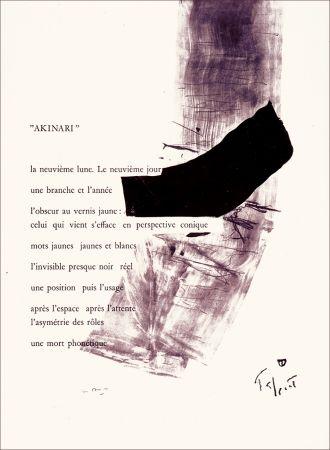 リトグラフ Tal Coat - Placard Daive