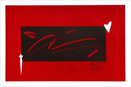リトグラフ Kuroda - Placard Kobayashi