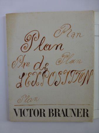 挿絵入り本 Brauner - Plan de l'exposition galerie Iolas 1966