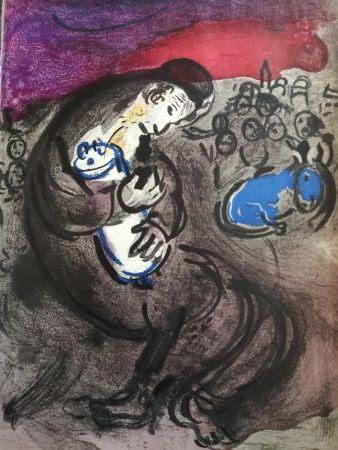 リトグラフ Chagall - Pleurs de Jérémie