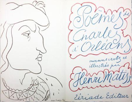 挿絵入り本 Matisse - POÈMES DE CHARLES D'ORLÉANS, manuscrits et illustrés par Henri Matisse (Tériade 1950)