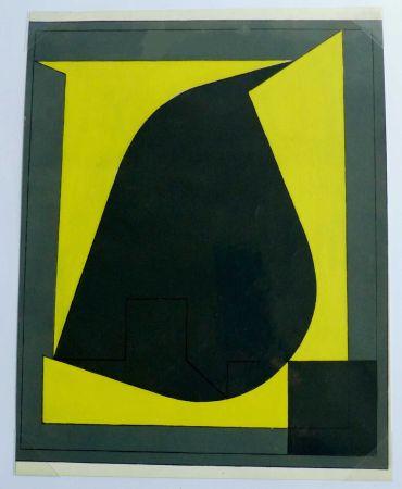 ステンシル Vasarely - POCHOIR N° 10