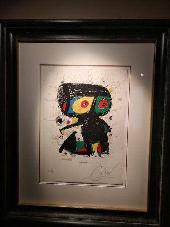 リトグラフ Miró - Polygraph Xv Anos