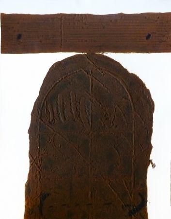 彫版 Tàpies - Porte Marron