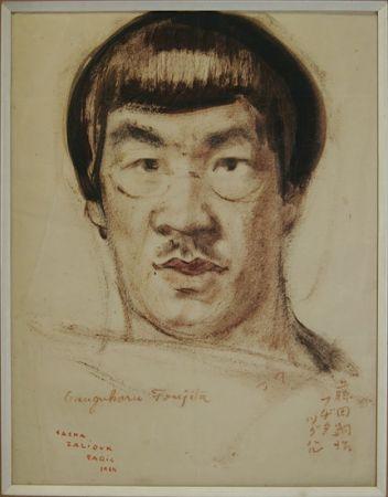 技術的なありません Foujita - Portrait de Foujita. Par Zaliouk (1887-1971). Signé par Zaliouk et Foujita. 1914. Dessin