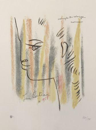 リトグラフ Cocteau - Profile in Yellow, Pink, and Green