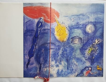 オフセット Chagall - Programme de La Soirée du  Lundi 13 Novembre 1972