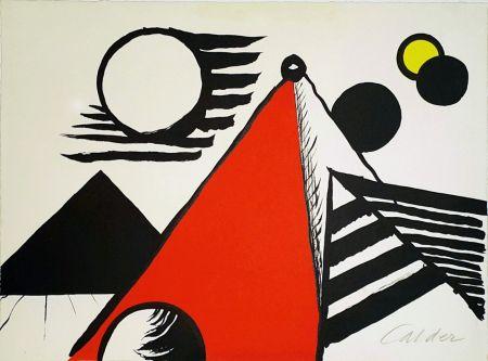 リトグラフ Calder - Pyramid Rouge