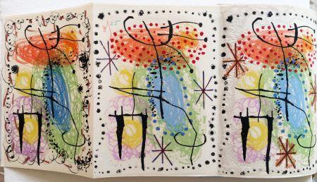 挿絵入り本 Miró - R. Cazelles. LA RAME ET LA ROUE. Lithographie de Joan Miro signée et numérotée (1960)