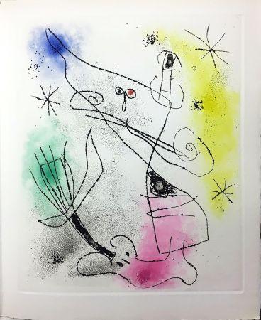 挿絵入り本 Miró - R. Crevel : FEUILLES ÉPARSES (Avec 14 gravures de Arp, Giacometti, Ernst, Man Ray, Masson, etc.) 1965.