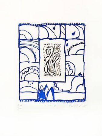 彫版 Alechinsky - Raisin