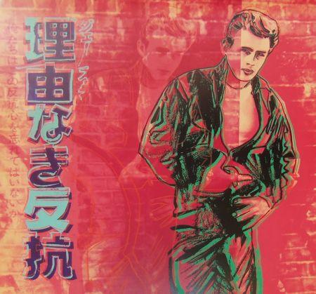 シルクスクリーン Warhol - Rebel Without a Cause (James Dean) (FS II.355)