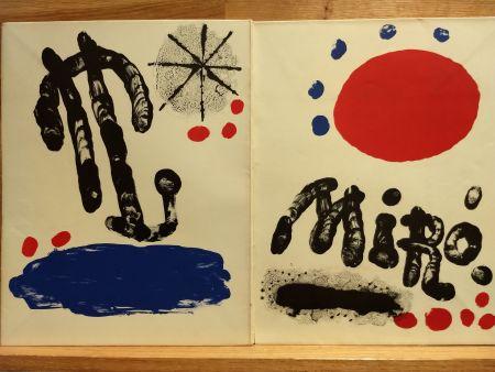 挿絵入り本 Miró (After) - Recent paintings