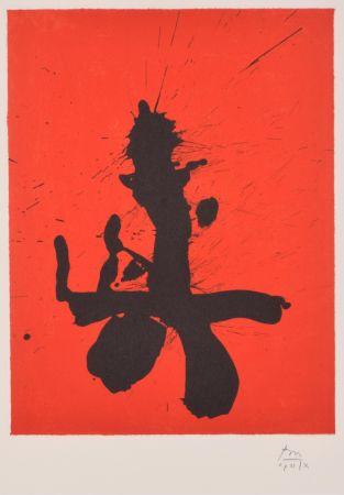 多数の Motherwell - Red Samurai, from Octavio Paz suite