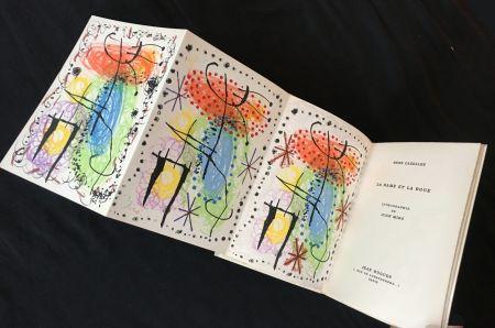 挿絵入り本 Miró - René Cazelles. LA RAME ET LA ROUE. Lithographie de Joan Miro signée et numérotée (1960)