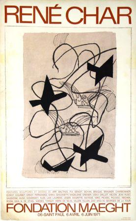 リトグラフ Braque - René  Char  Exposition Fondation Maeght