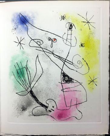 挿絵入り本 Miró - René Crevel : FEUILLES ÉPARSES (Avec 14 gravures de Arp, Giacometti, Ernst, Man Ray, Masson, etc.). 1965.