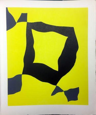 挿絵入り本 Arp - René Crevel : FEUILLES ÉPARSES (Avec 14 gravures de Giacometti, Ernst, Man Ray, Miró, Masson, etc.). 1965.