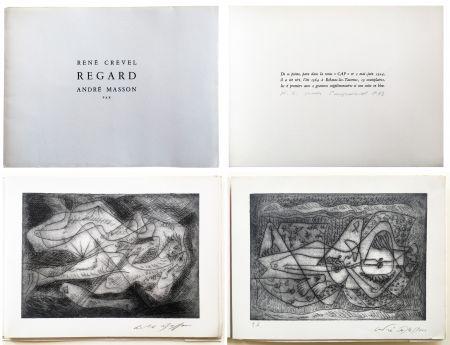 挿絵入り本 Masson - René Crevel. REGARD. Gravure d'André Masson (1964)