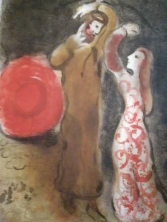 リトグラフ Chagall - Rencontre entre Ruth et Booz