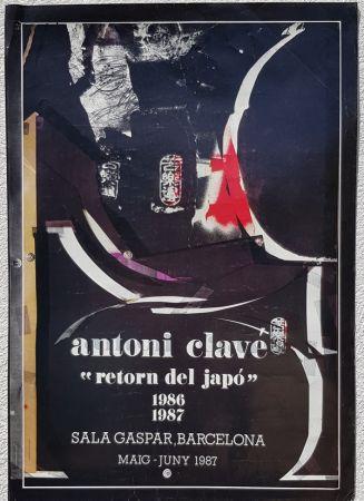 オフセット Clavé - Retorn del Japo  Sala gaspar  Barcelona