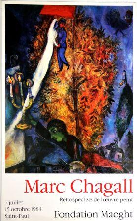 オフセット Chagall - Retrospective De L'oeuvre Peint