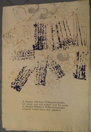 リトグラフ Arman - RITOURNELLE