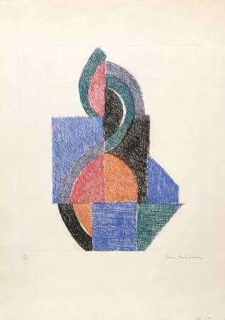 彫版 Delaunay - Rythme V