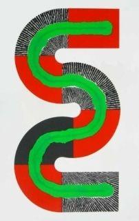 リトグラフ Sugai - S-Octobre