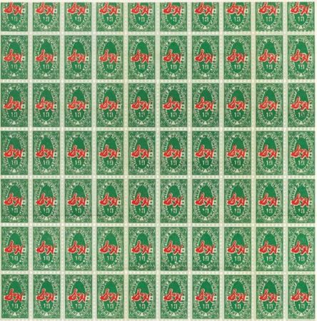 リトグラフ Warhol - S & H Green Stamps