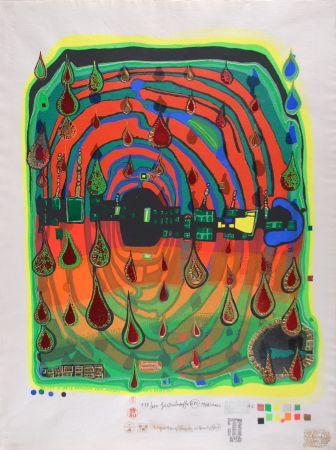 シルクスクリーン Hundertwasser - Sad not so sad is rainshine from Rainday on a rany day