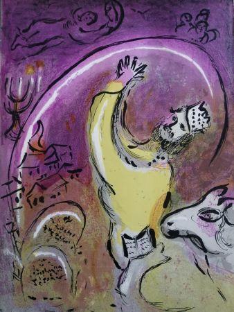 リトグラフ Chagall - Salomon