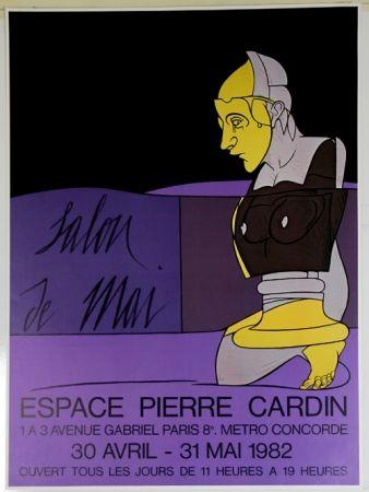 オフセット Adami - Salon de Mai   Espace Pierre Cardin