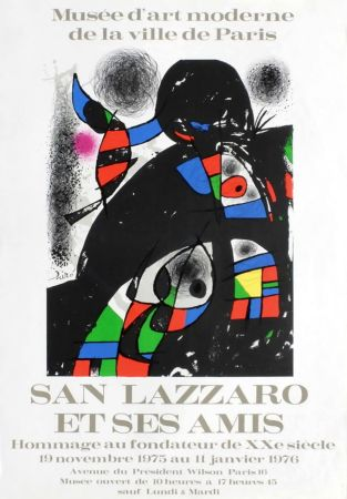 掲示 Miró - SAN LAZZARO ET SES AMIS. Hommage. Affiche originale .1975.