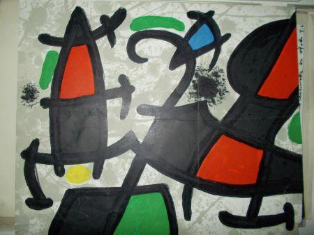 リトグラフ Miró - Sans