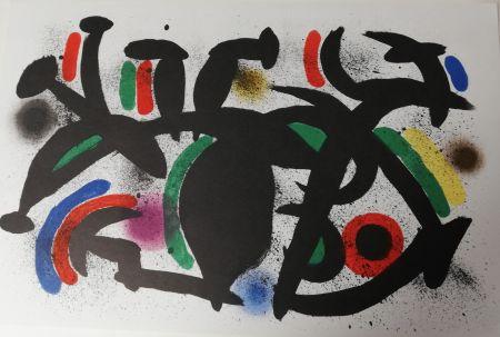 リトグラフ Miró - Sans titre