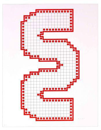 リトグラフ Sugai - Sans titre