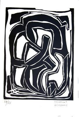 リノリウム彫版 Gérédakis - Sans titre 2